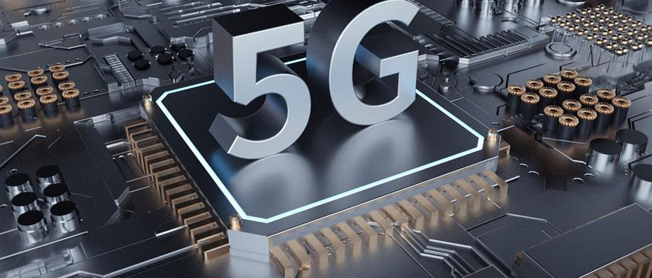 5G智能家居